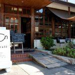 【福島市】1名募集!!歴史の深い飯坂地区の活性化に取り組んでみませんか?自然豊かで情緒あふれる「飯坂地区」があなたの力を待っています。