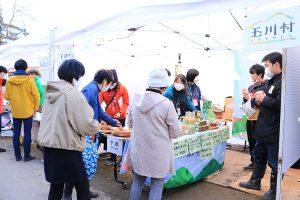 地域の担い手文化彩(玉川村)
