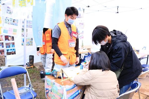 地域の担い手文化彩(磐梯町)