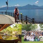 【郡山市】自転車、温泉、写真など観光振興に関する地域おこし協力隊募集!