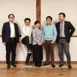 【福島県】「デジタル技術活用型地域おこし協力隊」を募集します!
